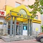 Eake Hotel Youyidajie Branch,  Shijiazhuang