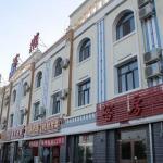 Peng Fei Hotel, Ejin