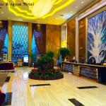 Guangzhou Ming Yue Hotel, Guangzhou