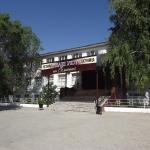 Vash Uyut Hotel, Syzran