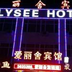 Elysee Hotel,  Pei-ta-miao