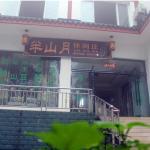 Emeishan Banshanyue Lodge, Emeishan