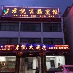 Jiuhuashan Junyue Business Hotel,  Qingyang