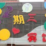 Wednesday Inn,  Jinzhou