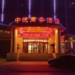 Zhongyue Business Hotel, Taiyuan