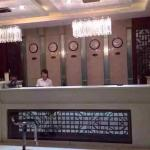Dongyang Ruihao Business Hotel,  Dongyang