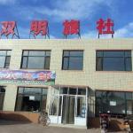 Jinzhou Shuangming Inn, Jinzhou