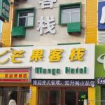 Mango Fashion Inn,  Baoding