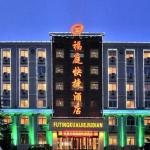 Futing Express Hotel, Baoding
