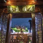 Xitang Waiting For You Xiuting Yaju Inn,  Jiashan