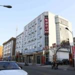 City 118 Inn Zhangjiakou Xuanhua No.1 Middle School Branch,  Zhangjiakou