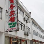 Longteng Business Hotel, Qingyang