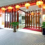 Jiayuan Hotel Middle Furong Road, Changsha