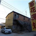 Qinglv Yage Hostel Huadian'erxiao,  Baoding