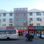Wuhai Huafeng Hotel, Wuhai