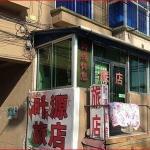 Benxi Yeyuan Inn,  Benxi