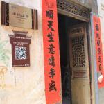 Nanping Banta Mountain House, Yi