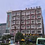 Guilin Jin Wan Hotel,  Guilin