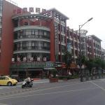Anji Shuntai Hotel,  Anji