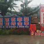 Qingshangou Xiqing Farm Stay,  Kuandian