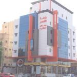 Rahet Al Qasr Hotel Apartments, Jeddah
