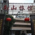 Nanshan Hotel, Shantou