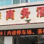 Xichang Qinghua Business Hotel, Xichang