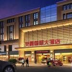 Hangzhou Tianman International Hotel, Hangzhou