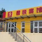 Junyue Inn,  Cangzhou
