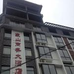 Guilin Xiangshan Business Hotel, Guilin