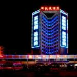 Guilin New Plaza Hotel, Guilin