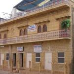 Hotel Golden City, Jaisalmer