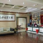 Guangjing Hotel Hangzhou Xiaoshan International Airport Branch,  Xiaoshan