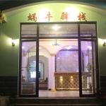 Zhangjiajie Woniu Inn, Zhangjiajie