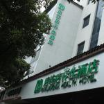 Dianliandian Yangsheng Hotel Suzhou Branch, Suzhou