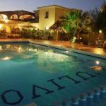 Hotel L'Ulivo, Girasole