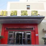 Grace Inn Laiwu West Fengcheng Street,  Laiwu