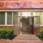 Fushun Jinzeyuan Guest House, Fushun