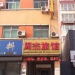 Zhoujie Inn, Gaobeidian
