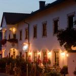 酒店图片: Gasthof Siegfried Gruber, Hartmannsdorf