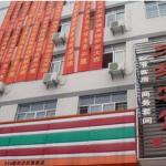 G Chu Hotel Jingzhou Tianyuan Branch,  Jingzhou