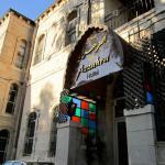 Azzahra Hotel,  Jerusalem