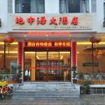 Yangshuo Mediterranean Boutique Hotel, Yangshuo