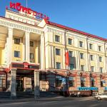 Ibis Sibir Omsk Hotel,  Omsk