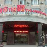 City 118 Inn Hengdian Nanfeng Branch,  Dongyang