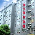 Wudangshan Xin'ning Business Hotel, Danjiangkou