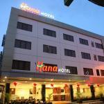 Hana Hotel, Nagoya
