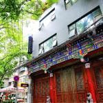 Lohas Dream of Youth Hostel, Xian