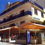 Capri Riva Hotel, Kusadası