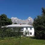 Guest House Vivaushba, Bagvdanari